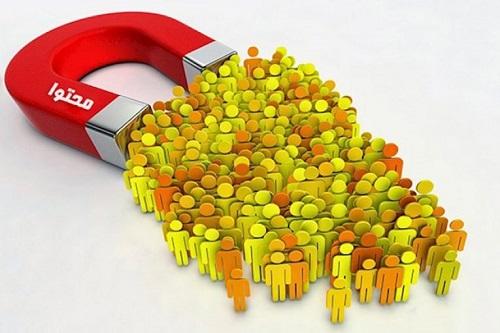 بازاریابی درونگرا و تفاوت آن با بازاریابی برونگرا